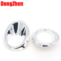 Front Fog Lamp Cover Decoation Cover For Corolla 2014 Chrome 2pcs Per Set