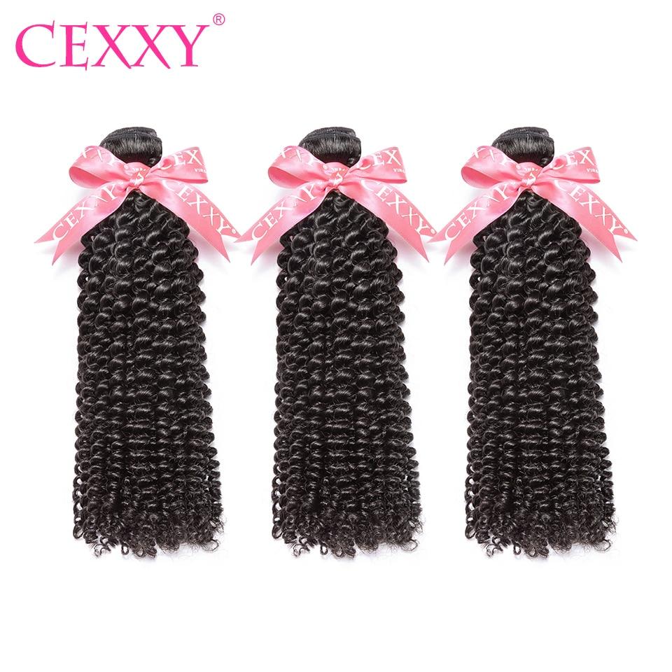 CEXXY Brazilian Hair Weave Bundles 3PCS Kinky Curly Human Hair Bundles Virgin Hair Natural Color Free