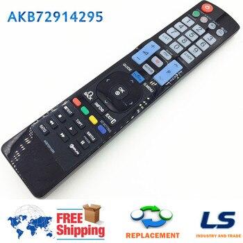 Mando a distancia AKB72914295 para LG 42PT250 50PT250 50PT250-TA 50PV250 60PV250 LCD 3D HD TV AKB72914293 AKB72914296 AKB72914297