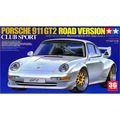 Tamiya scale model plastic model 24247 1/24 scale car  GT2 assembly model kits scale model car scale motorcycle building kits