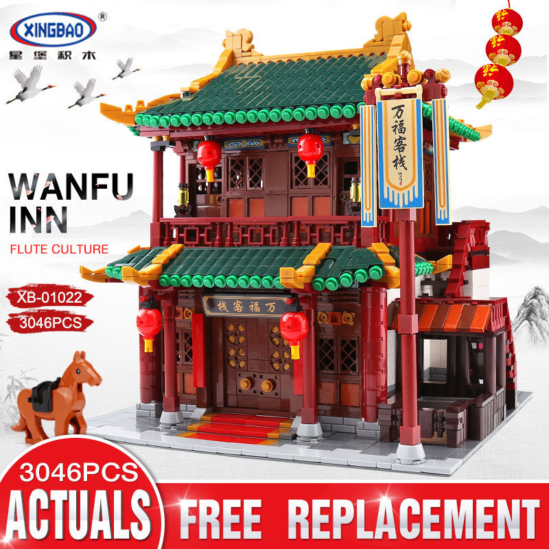Xingbao 01022 Chinese Style Building The Wanfu Inn Set Building Blocks Bricks Compatible LP Kids Birthday Christmas GiftsXingbao 01022 Chinese Style Building The Wanfu Inn Set Building Blocks Bricks Compatible LP Kids Birthday Christmas Gifts