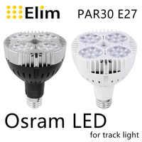 LED PAR30 lampe 30 w 40 w 50 w piste lumière par ampoule PAR30 E27 COB Osram LED blanc chaud spot lampe pour magasin de vêtements de cuisine