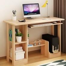250329/Desktop computer desk / home desk / simple modern desk /Spacious desktop/waterproof Wearable/High-quality materials