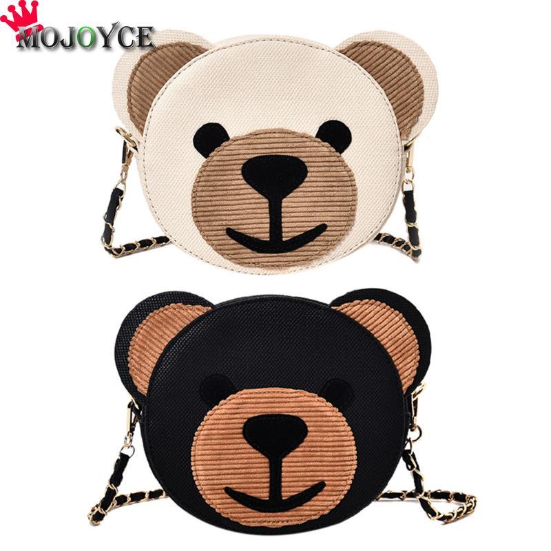 Cute Fun Fashion Bear Style PU Leather Chain Purse Ladies Shoulder Bag Handbag Womens Crossbody Mini Messenger Bag 2 Colors
