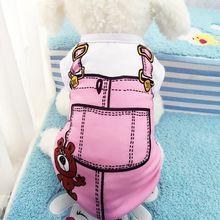 Cute Coat Apparel Pet Clothes