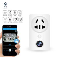 Wifi Home WIFI Plug Camera Panoramic Socket CCTV Surveillance Cam Child Monitor Support Remotely Watching Motion Detection IR(China)