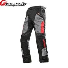 Мужские мотоциклетные брюки Riding Tribe, всесезонные защитные штаны для мотокросса, с наколенниками, защита от столкновений, для лета и зимы, HP 12