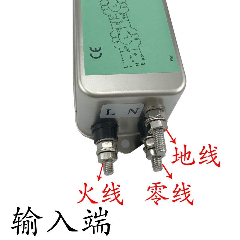 AC Filter 220V Anti-jamming EMI Socket Audio Linear Power Purifier Vehicle JRS1130-23AC Filter 220V Anti-jamming EMI Socket Audio Linear Power Purifier Vehicle JRS1130-23