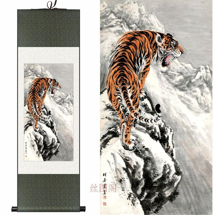 Gallery For gt Ancient Chinese Art Tiger