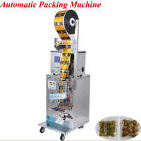 Back Sealing Small Particle Automatic Packaging Machine Food Vertical Packaging Machine Tea Powder Packaging Machine ZD-B30