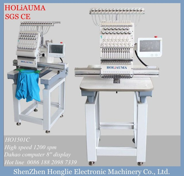 Used Embroidery Machines >> Home Used Commercial Computer Embroidery Machine 3d Cap Garment