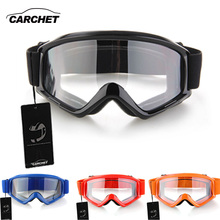 Carchet мотокросс очки очки мотоцикл эндуро off-road hemlet ветрозащитный очки очки прозрачные линзы черный синий orange