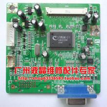 Free shipping AL1916 ACRAD63 driver board ILIF-007 490461300110R Motherboard