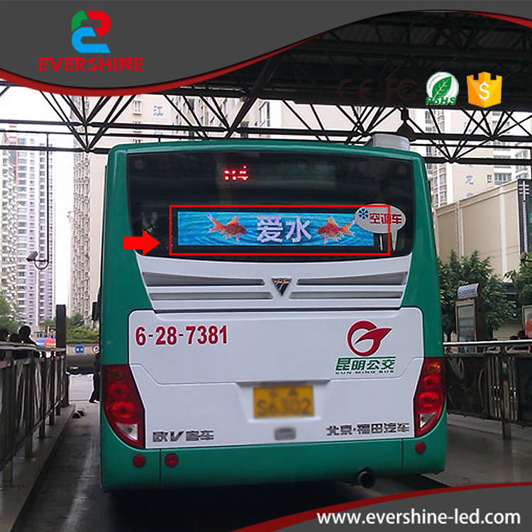 Wireless LED Message Display Board in Bus for p10mm Passenger in shenzhen al ko 2000i