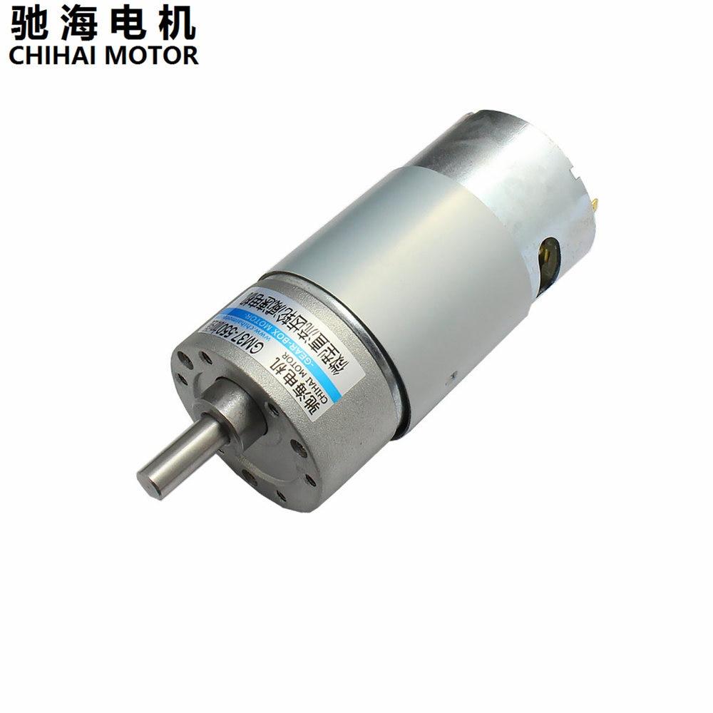 ChiHai Motor CHR GM37 550 DC High Torque Electronic Motor ...