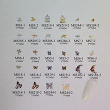 100 шт./пакет Серебряный/золотой Орел Голубь бабочки или стрекозы в неклеевой мягком металле Стикеры нейл-арта украшения