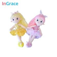 doll InGrace 30CM for