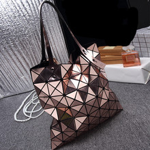 2016Hot Fashion Women's Handbag Famous Brand Design same as Baobao BAG Style Lattice Geometric Handbag Casual tote bag 7*7