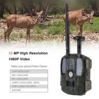 Skatolly 4G Hunting camera GPS FTP Camera trail Email Hunting Wildlife camera support MMS GPRS GSM Photo traps 4G Night vision