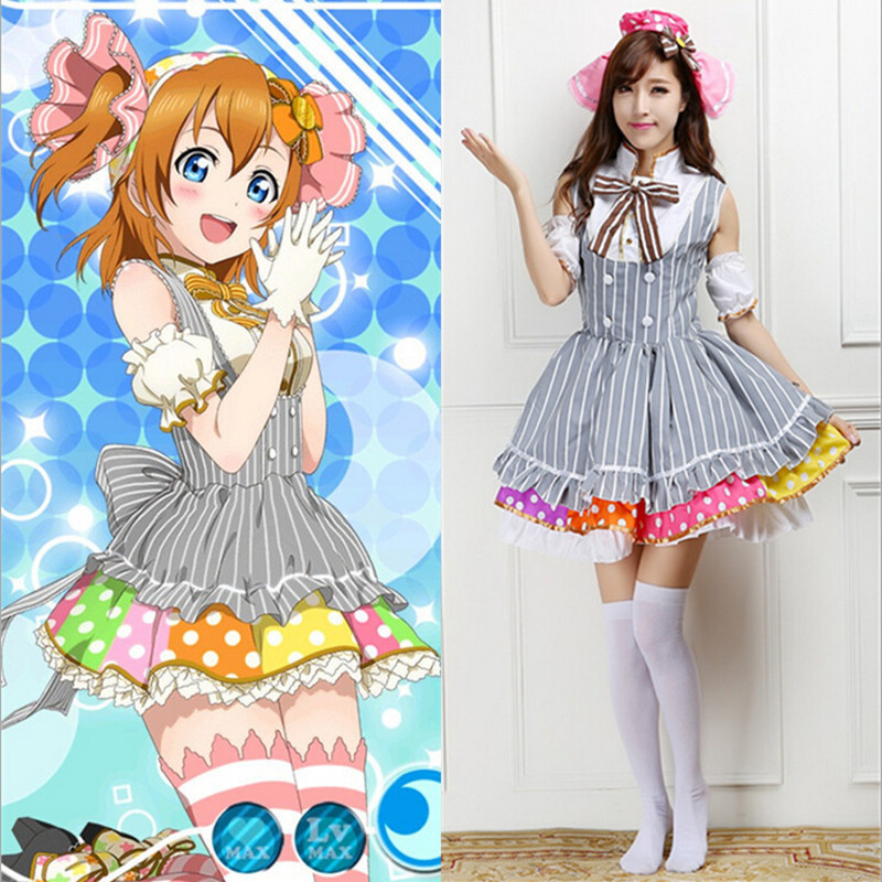 Love Live Anime Costumes Cosplay Clothing Kousaka Honoka Gray Dresses Uniforms For Girls Cos Maid Lolita Cafe overalls  PS007