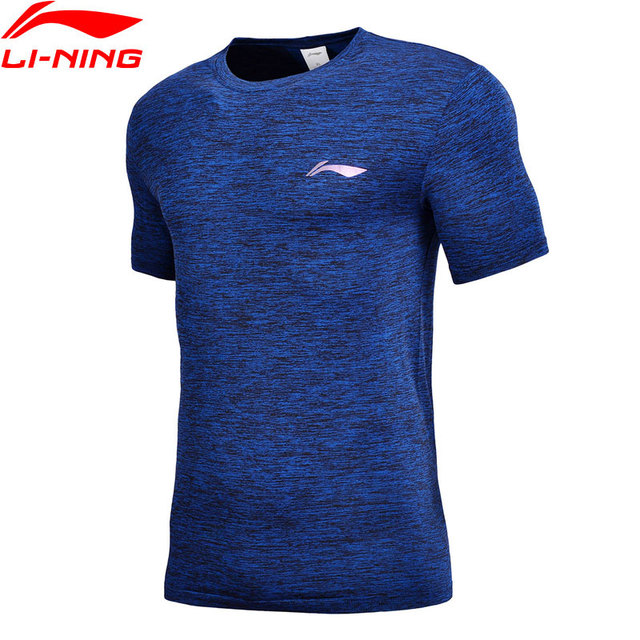 Li-Ning Men Basketball Jerseys Slim Fit Seamless Breathable Nylon Polyester LiNing Comfort Sports T-Shirts ATSN051 MTS2778