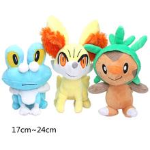 17-24cm Pocket XY Series Starter Chespin Fennekin Froakie Plush Doll Stuffed Toys Select Style For Kids
