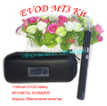 Evod мт3 чехол комплект Evod электронная сигарета 650 мАч / 900 мАч / 1100 мАч переменное напряжение аккумулятор my3 атомайзер