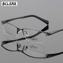 BCLEAR New myopia glasses mens fashion business casual half frame optical eyeglass 2493