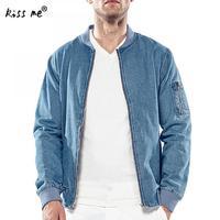 남성 긴 소매 재킷 패션 인기있는 뜨거운 판매 슬림 블루 남성 재킷 코트 2017 새로운 편안한 탑 S 사이즈 M-2XL 폭격기 재킷