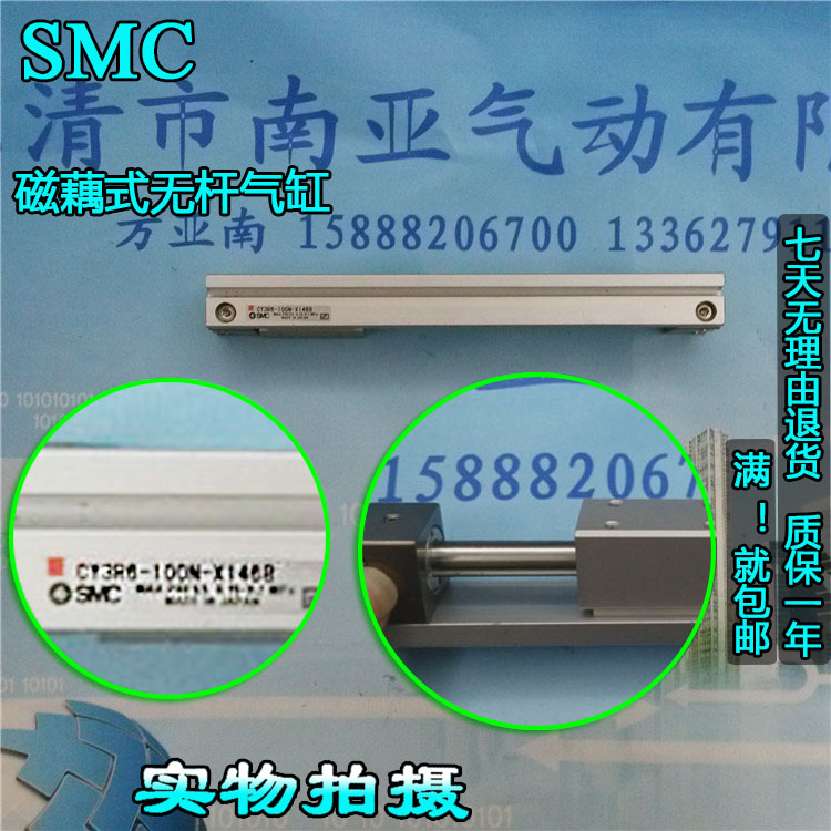 ФОТО CY3R6H-50 CY3R6-150N CY3R6-100N-X1468  magnetically coupled rodless cylinder direct mount type CY3R series