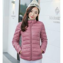 2017 New Autumn Winter Women's Fashion Short Parka Slim Thin  Down Padded Jacket Winter Coat female witerbraker hight qualty