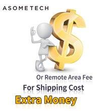 أموال مجانية للشحن المجاني للشحن السريع مجانًا