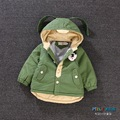 Boy's coat paragraph dust coat grows autumn and winter clothing baby baby boys clip mian mian south Korean style 0-1-2 years old