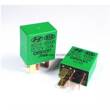 1PC Car Violet Relay for KIA 12V 20A OMRON 4 Pins 5 Pins Green Color Power Relay Assembly(China)
