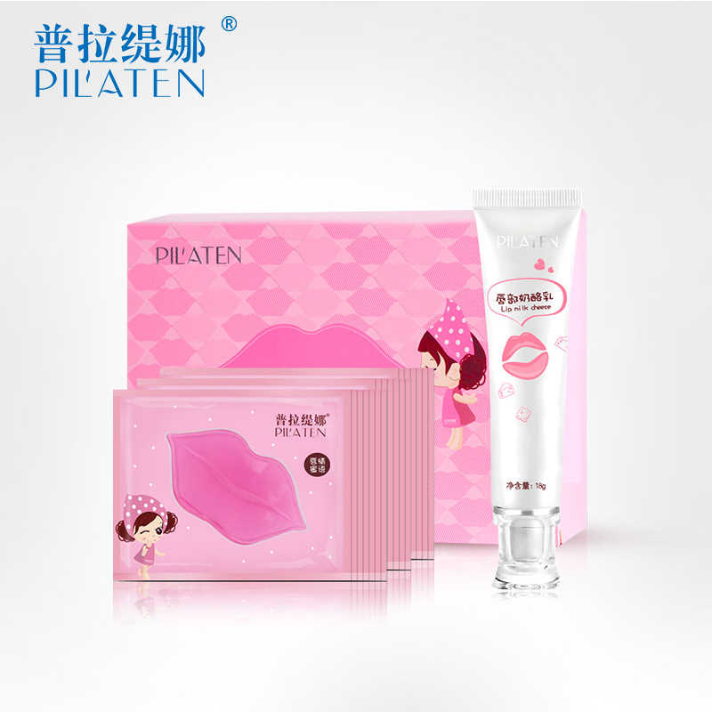 Pilaten Official Store lip mask 2 sets PULA GIRL Nourish lip set with 2pcs  Watery and Multi-variant Colors Lip care CreamPilaten Official Store lip mask 2 sets PULA GIRL Nourish lip set with 2pcs  Watery and Multi-variant Colors Lip care Cream