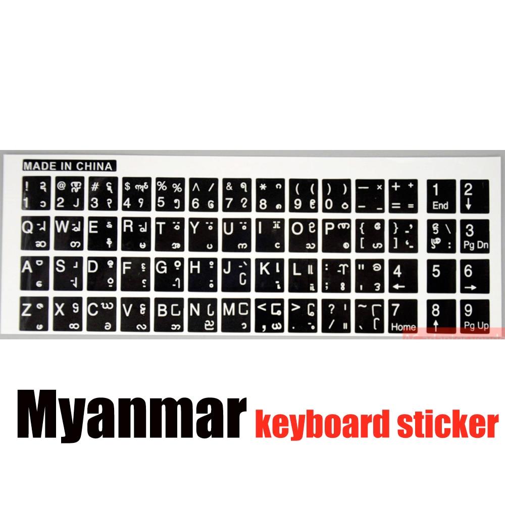 Myanmar Layout Keyboard Sticker