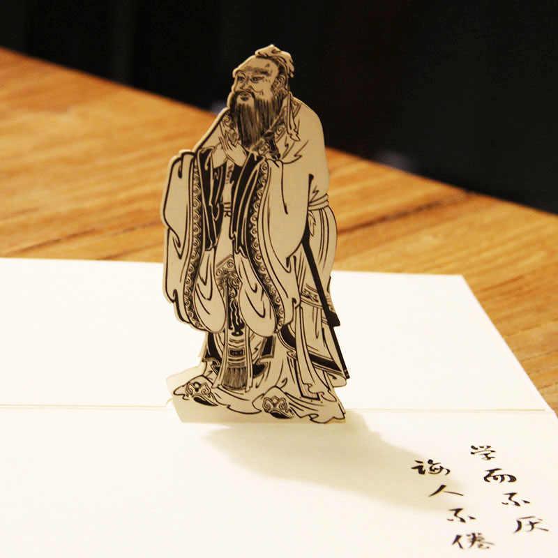 3d Corte Láser Hecho A Mano Tallado Maestro Chino Confucio Invitación De Papel Tarjeta De Felicitación Postal Regalo Creativo Del Día De Los