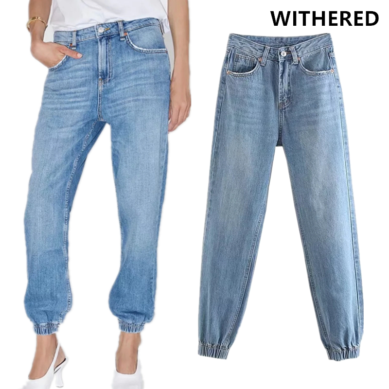 Withered Vintage High Street Denim Jogger Jeans Woman High Waist Jeans Ripped Jeans Harem Boyfriend Jeans For Women Denim Shorts