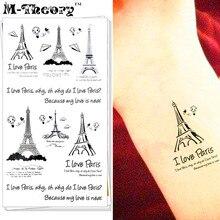 M-Theory I Love Paris Makeup Temporary 3d Tattoos Stciker Henna Flash Tatoo Body Art Tatto Swimsuit Makeup Tools