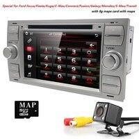 2din автомобиль Авторадио 7 дюймов DVD монитор для Ford Focus/Fiesta/Kuga/C Max/Connect /Fusion/Galaxy/Mondeo/S MAX/Transit SWC RDS BT Cam