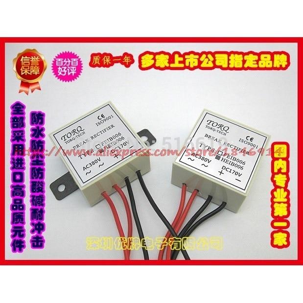 Free shipping    HEIB006A brake motor braking power rectifier, rectifier device brake rectifierFree shipping    HEIB006A brake motor braking power rectifier, rectifier device brake rectifier