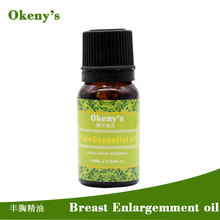 pueraria mirifica capsules cream to enlarge breasts for increase growth