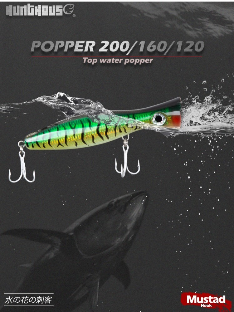 best top 10 tuna bait brands and get free shipping - f9fh0ihk