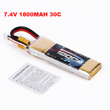 RC FPV Parts Lipo Battery 7.4V 1800MAH 30C With XT60 T Plug Ror RC Helicopter Car Boat Quadcopter FPV