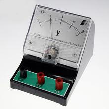 Вольтметр постоянного тока 3В 15В вольтметр оборудование для