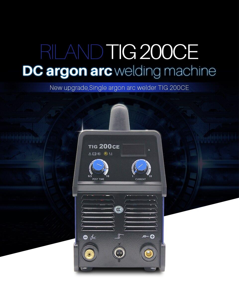 TIG-200CE_01