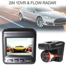 2 In 1 Car Radar Detector GPS HD 1280P Speedcam Anti Radar Detectors Car DVR Camera Dash Cam with Motion Detection Night Vision