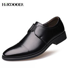 2018 new men dress shoes formal business work soft patent leather shoes pointed toe for man male men's oxford flats shoes