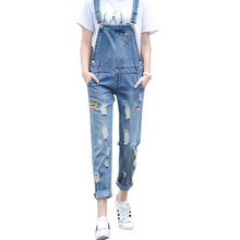 5787a1ed9380 Women Autumn New Clothing 2018 Wild Wear High Waist Cowboy Straps Jumpsuit  Loose Harem Pants Denim Girl Overalls Trousers Jeans