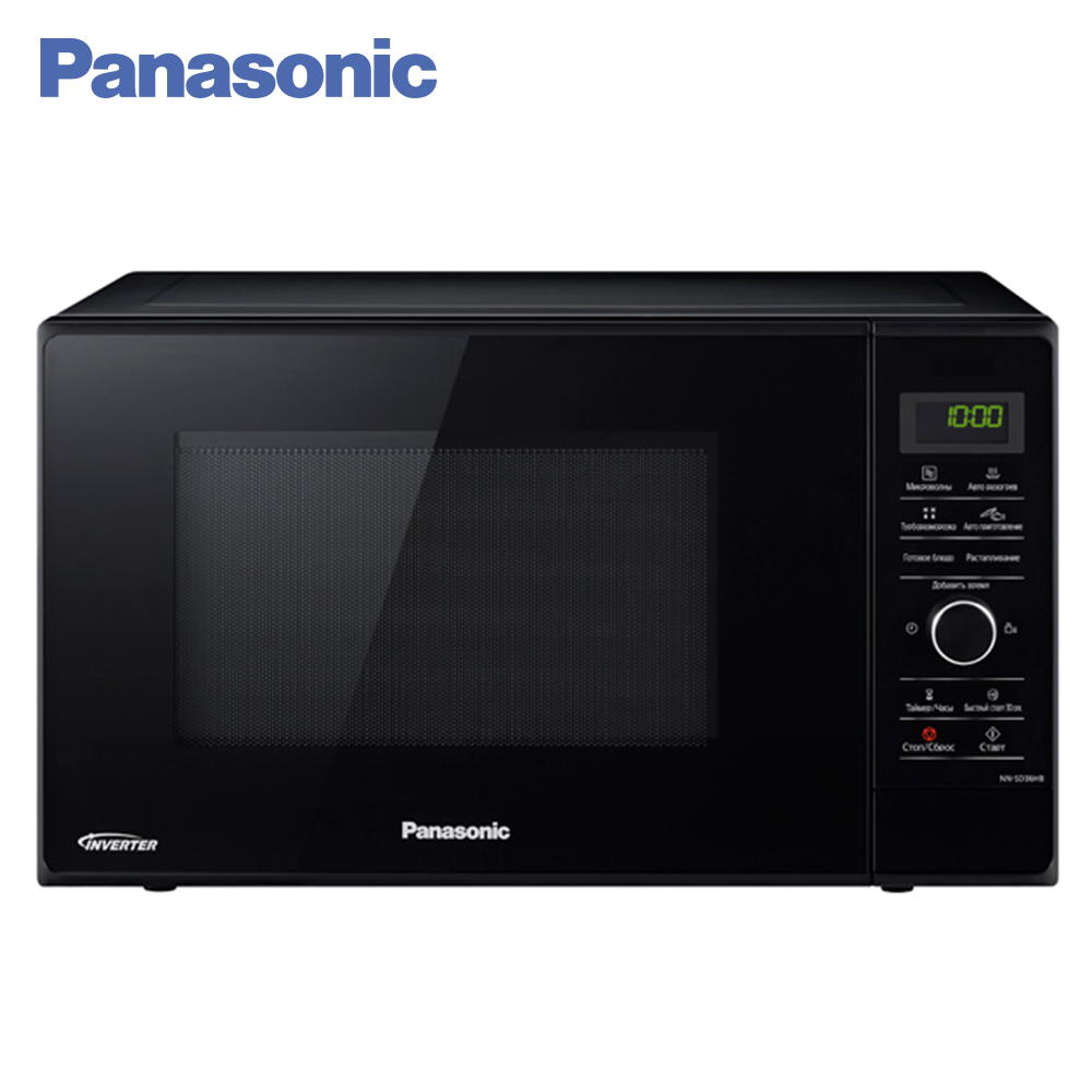 Panasonic Microwave Ovens NN-SD36HBZPE microwave aerogrill grill oven 270mm diameter y shape underside media galanz panasonic microwave glass plate oven turntable genuine original parts